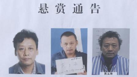 """山西芮城通报""""副县长被刺"""":刑释人员转嫁私愤行凶,已"""