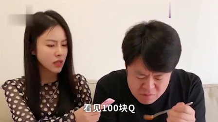 老丈人不想理祝晓晗,最后受伤的却是自己!
