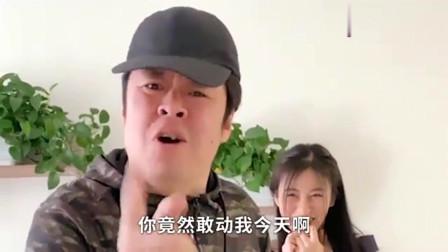 老丈人被媳妇打,祝晓晗在一旁看热闹,网友:这是亲闺女吗!