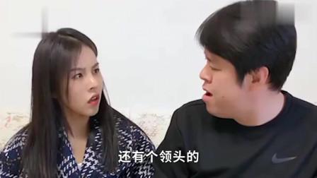 老丈人被别人说娘,祝晓晗替他打抱不平,网友:这是事实!
