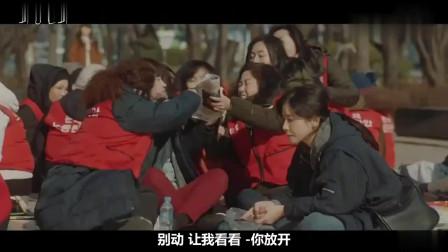 韩剧:刘智泰想买手套送李宝英,李宝英发现他是财阀家女婿!
