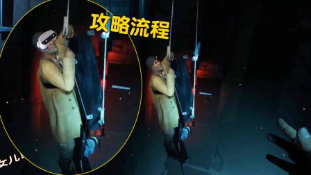VR游戏:《半条命 Alyx攻略》4到5章 除去丧尸和猎头蟹 又出现新的敌人