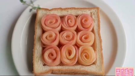 苹果玫瑰吐司颜值高又好吃!