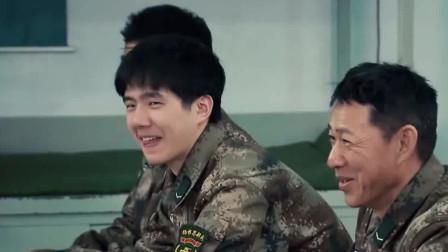 真正男子汉:王宝强说自己脑子有毛病,刘昊然张丰毅笑翻了,强哥太幽默了!