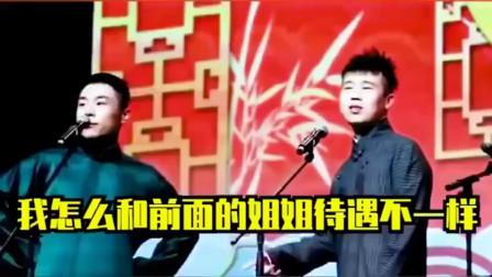 当张九南遇上樊霄堂,俩人超级甜,当遇上杨九郎,头发被薅没了