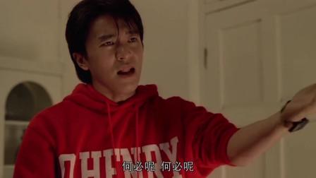 赌侠2:上海滩赌圣(一)