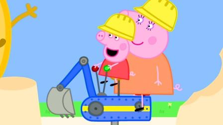 太棒了,小猪佩奇开着新玩具上学吗?可是猪妈妈的菜怎么压坏了?儿童启蒙益智趣味游戏玩具故事