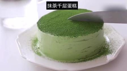 广东网友:抹茶千层蛋糕 无需烤箱 入口丝滑细腻