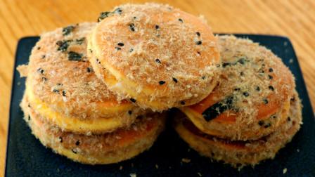 自制肉松小贝:一个平底锅就能做,从肉松到蛋糕,好吃又松软!