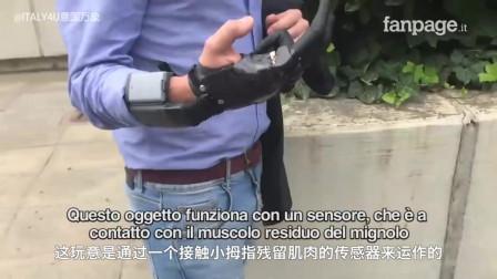 33岁意大利人Marco安装了机械手,成了名副其实的机械人。