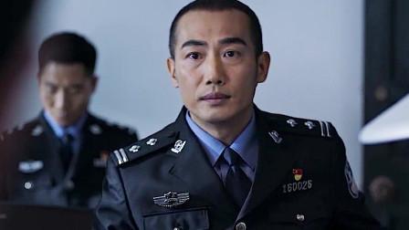 """破冰行动09刑侦大队长竟是""""黑警察""""派人灭口,险些暴露身份"""