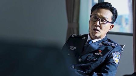 破冰行动11一个村主任身价过亿,被警方查出,竟是一位房产大亨