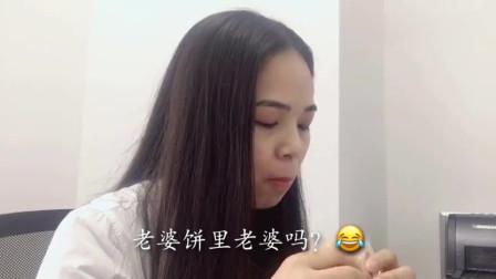 深圳打工妹一个月6000的工资,租房太贵了,想存钱在深圳安家