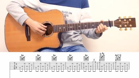 【琴侣课堂】吉他弹唱教学《匆匆那年》