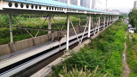 2020年6月1日,G548次(广州南站—郑州东站)本务中国铁路郑州局集团有限公司郑州动车段郑州东动车运用所CRH380A统型驶入金沙洲隧道