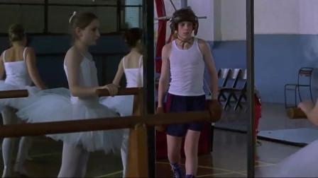 励志电影《跳出我天地》,比舞蹈感人的是父爱,豆瓣评分8.8,值得一看!