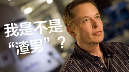 豆 车一分钟:学好三年,学坏三天!马斯克如何报答消费者?