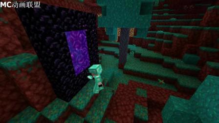 我的世界动画-炎岩 vs 钻石-Orepros