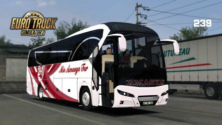 旅行团队伍不好带,老司机无奈出下策【尼奥普兰Tourliner-ProMods-欧洲卡车模拟2】