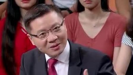 """这就是中国 张维为给你深刻解读:如何理解""""三民主义""""与""""人民民主""""的关系"""