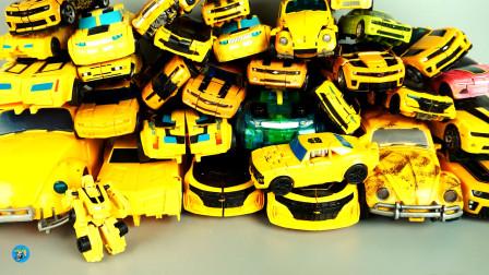 变身玩具车,好多了黄色不同款式车组装变身转型机器人玩具,儿童玩具亲子互动,悠悠玩具城