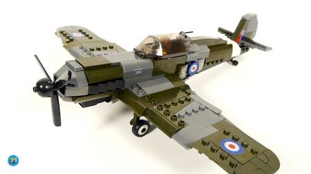 积木玩具,组装直升飞机真好看,儿童玩具亲子互动,悠悠玩具城