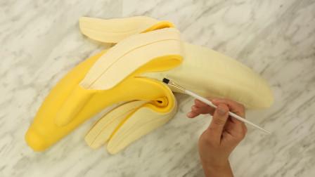 生日蛋糕还能这样吃?牛人把它拼成逼真的香蕉,好吃好玩孩子最爱