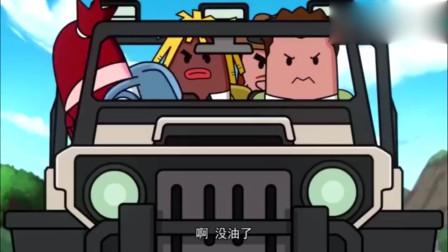 香肠派对:路上车没油,霸哥一队瞬间被团灭