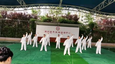 气功八段锦视频比赛—健身秧歌工委队