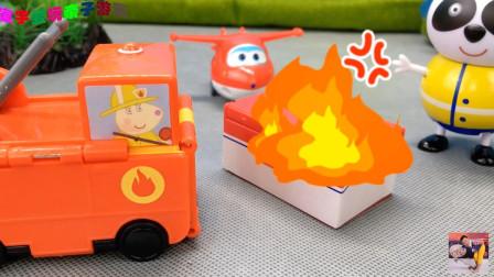 超级飞侠给送的快递着火了!兔小姐开消防车来灭火救援
