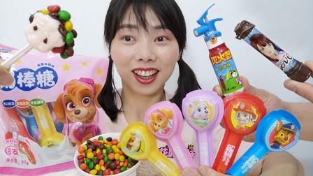 """美食开箱:小姐姐吃""""奶棒糖"""",蘸巧克力酱彩虹豆,多重口感超赞"""