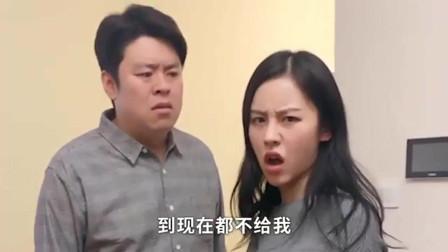 老妈欠祝晓晗钱不还,老爸替闺女打抱不平,夫妻差点离婚!