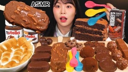 """韩国ASMR吃播:""""可食用的汤匙+梦龙冰淇淋雪糕+烤棉花糖+巧克力+蛋糕"""",听这咀嚼音,吃货欧尼吃得真馋人"""