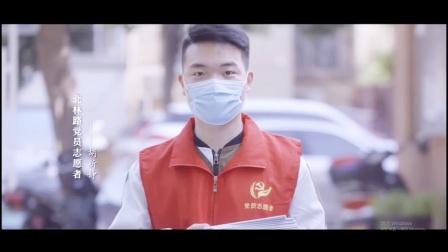 """中共郑州市金水区北林路街道工委疫情防控纪录片《你的名字》向所有坚守在""""疫""""线的人员致敬!"""