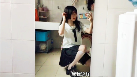 女大学生jk裙搭上标配筒袜,短裙带点小侧开,又纯又欲的感觉爱吗