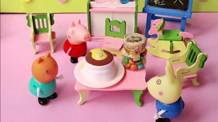 小兔瑞贝卡生日,佩奇亲手做了蛋糕,结果佩奇打错电话了!