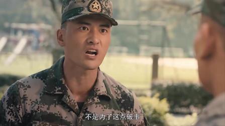 """《兵王传奇》定档,赫子铭版""""李云龙""""来袭,硬汉气质喷薄而出"""