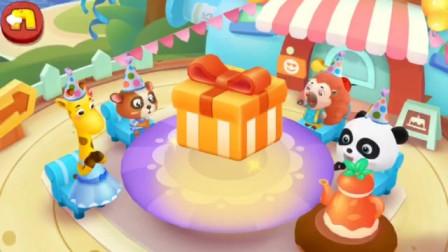 长颈鹿过生日啦!!大家都来祝福它,吃葡萄蛋糕啦!宝宝巴士游戏