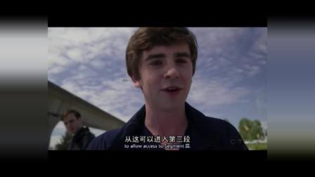 美剧:良医第一季03(下)看肖恩如何极限条件下给肝脏做手术