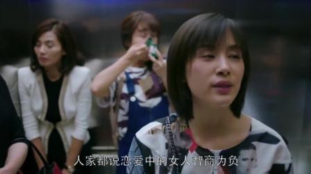 欢乐颂五美被困电梯,其他人一脸担忧,就邱莹莹吃的最开心