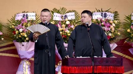 德云社:岳云鹏说相声观众没反应,孙越:我努力了,他们不乐!