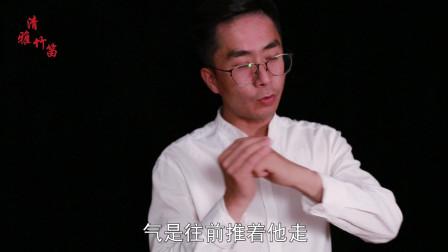 清雅竹笛,第77课, 学会涌动性、连贯性和歌唱性,吹啥啥好听!