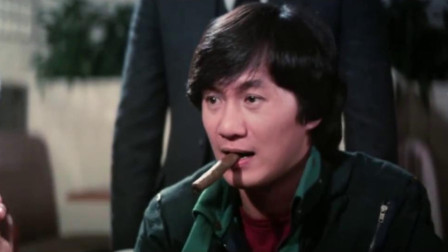 许冠杰太逗了,抽过的雪茄还递给大佬,不是找虐嘛