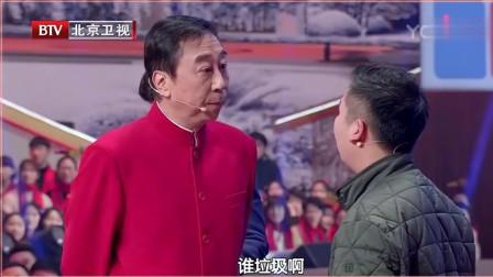 2020北京春晚冯巩,闫学晶相声小品