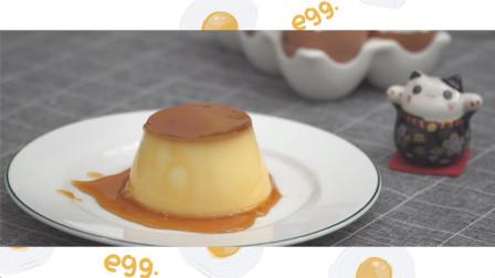 自制焦糖布丁-嫩滑奶油布丁