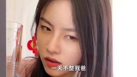 祝晓晗搞笑视频:祝晓晗整蛊老爸,知道真相的老丈人哭出了声
