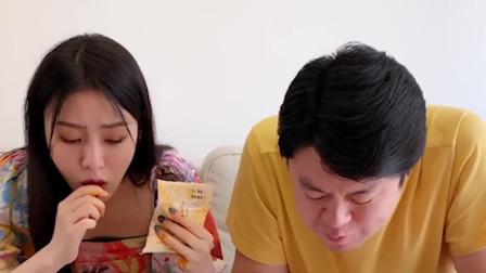 祝晓晗搞笑视频:祝晓晗吃小龙虾,浇了老丈人