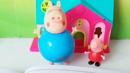 猪爸爸买了画画本,送给小猪佩奇,是佩奇最爱的小羊