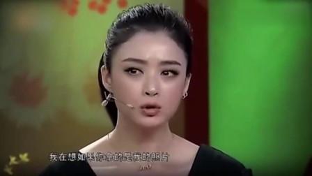 """娱乐圈的水""""深似海"""":蒋欣揭露娱乐圈""""明规"""