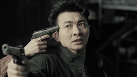 三叉戟:女毒枭认出身份,准备枪决,不料的手段更高明!